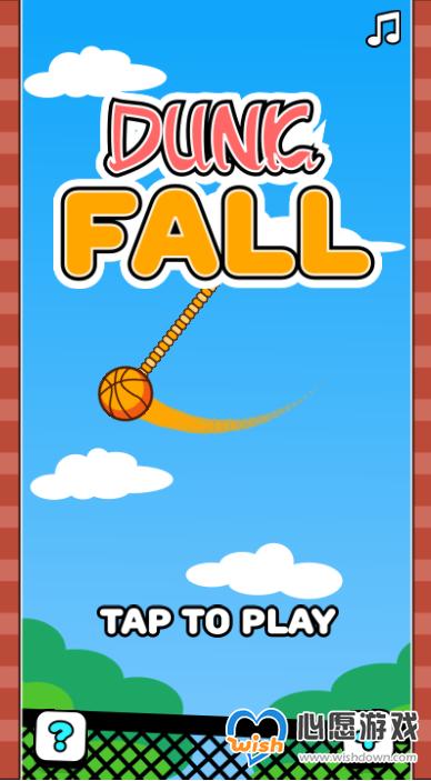 摇摆的篮球H5_wishdown.com