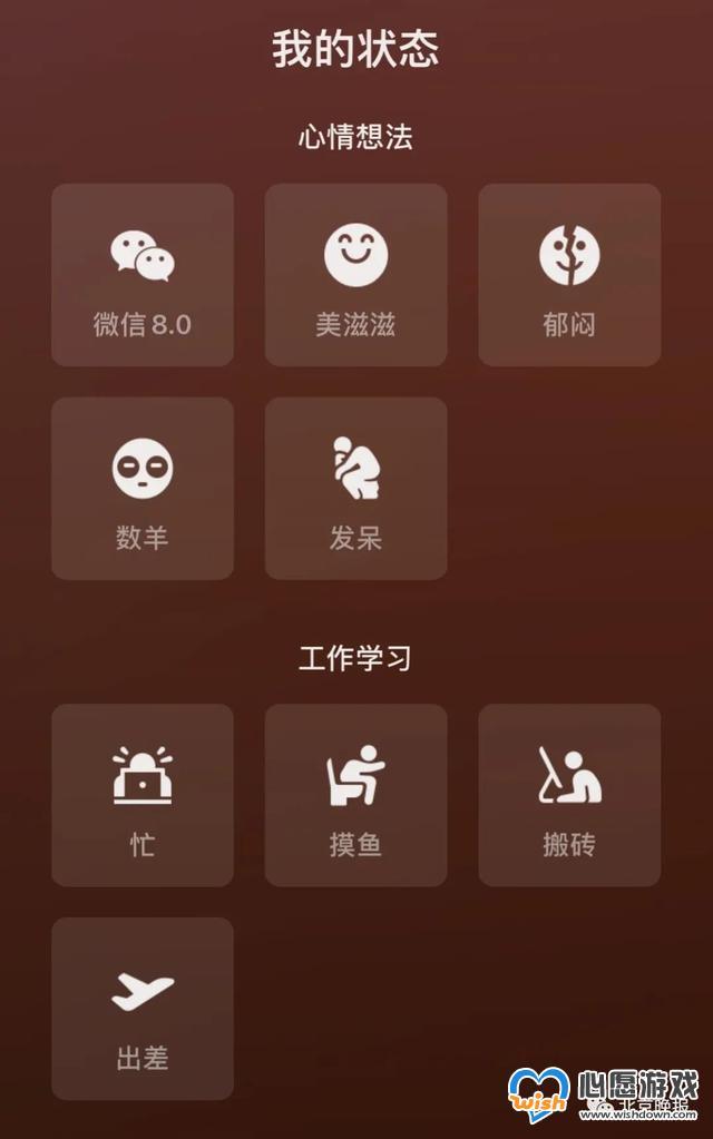 """微信更新8.0版本,黄脸表情会动了,还能在屏幕上放""""大烟花"""""""