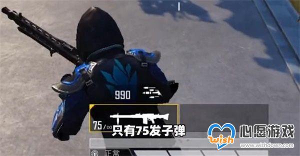 和平精英MG3轻机枪伤害多少_wishdown.com