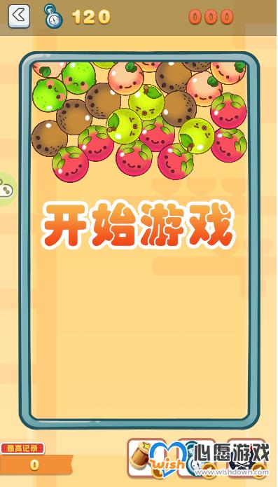 全民连连乐H5_wishdown.com