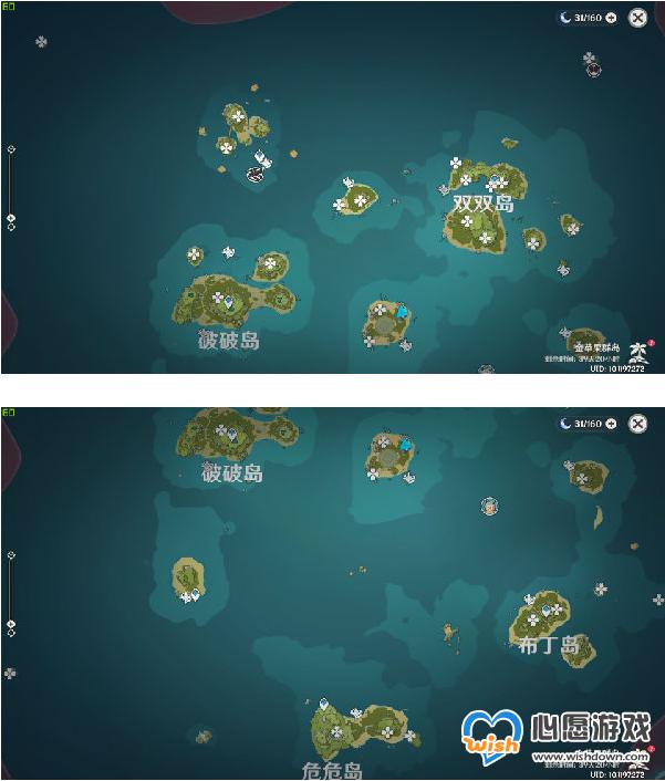 原神金苹果群岛全海螺位置在哪