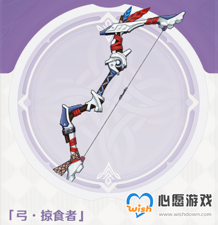 原神埃洛伊技能怎么样_wishdown.com