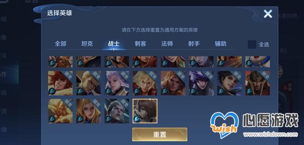王者荣耀八神庵为什么不上架_wishdown.com