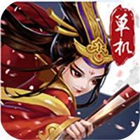 武侠小掌门—官方推荐 V1.6 bt版
