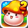 冒险王2 V2.1.9 变态版
