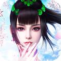 画江湖盟主:侠岚篇 V5.4 安卓版