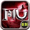 奇迹 V9.1.84 重制版