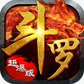 斗羅乾坤 v1.0.0 BT版
