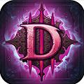 暗黑不朽神 V1.0 bt修改版