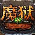 魔狱幻兽觉醒 V1.0 bt修改版