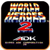 世界英雄2复刻版街机下载-世界英雄2免费版游戏下载