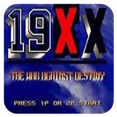19XX 命运否决战 优化版