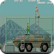 绿色兵团2 安卓版