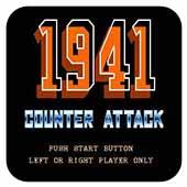 1941 反击战 重置版