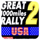 1000英里大师赛车2 优化版