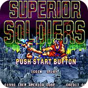 完美战士特别版街机下载-完美战士中文免费版游戏下载