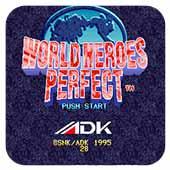 世界英雄 完美版