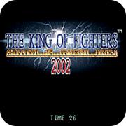 拳皇2002 通天加强版