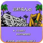 冒险岛4 V4.2.0 安卓版