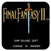 最終幻想2 周年紀念版