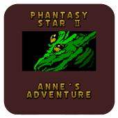 夢幻之星2 安妮的冒險 解鎖版