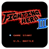 快打英雄3无限能量版游戏下载-快打英雄3无限生命版格斗游戏下载