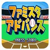 棒球A GBA版