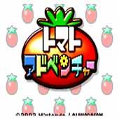 西红柿冒险 日版