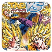 龙珠 TAG VS战略版下载-龙珠 TAG VS免费版街机下载
