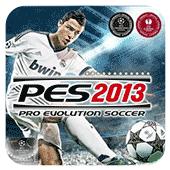 实况足球2013 正式版