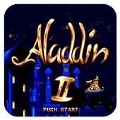 阿拉丁2 完美版