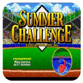 夏季挑战 MD版