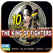 拳皇10周年游戏安卓版下载|拳皇10周年游戏官方版下载