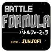 战斗方程式赛车