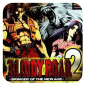 血腥咆哮2(兽化格斗2) 内购版