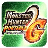 怪物猎人2G 无限生命版