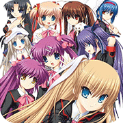 Little Busters pc版