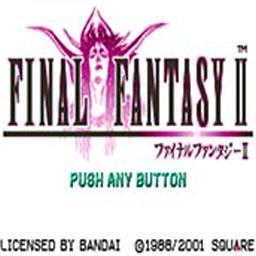 最終幻想2 完美版