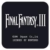 最終幻想3 安卓版