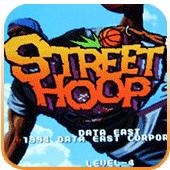 街头篮球 单机版