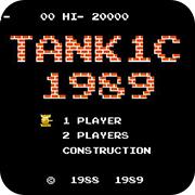 坦克大战1989 重置版