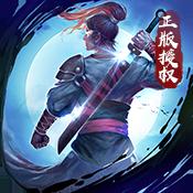 古龙群侠传2 变态版