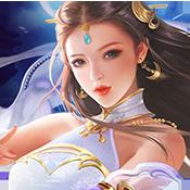 梦回仙灵 v1.1.9.0 海量版