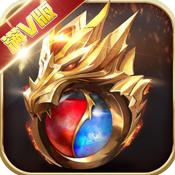 風爆遠征-血戰龍城 v1.0.0 BT版