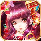 造梦仙游 v1.0.0 BT版