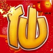 梦幻仙语 V1.0.0 变态版