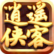 逍遥侠客 v1.0 BT版