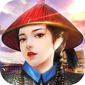 大唐升官路 v1.0 BT版