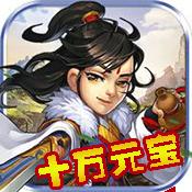 雪刀群侠传 v1.0 重置版