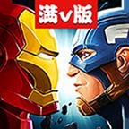 乱斗奇兵 v1.2.0 无限钻石版